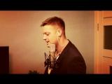 Дима Билан - Девочка, не плачь - Атлантида (cover by Rinoff),классно спел кавер,эгоист,красивый голос,талант,поёмвсети