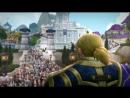 Эпилог сюжетной кампании World of Warcraft: Defeat of the Burning Legion за Альянс.