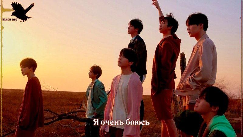 BTS - The Truth Untold (Feat. Steve Aoki)(рус караоке от BSG)(rus karaoke from BSG)