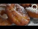 Яблочные кольца во фритюре от Bruno Albouze