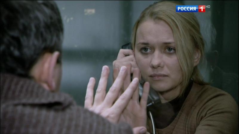 Сила Веры (2013)