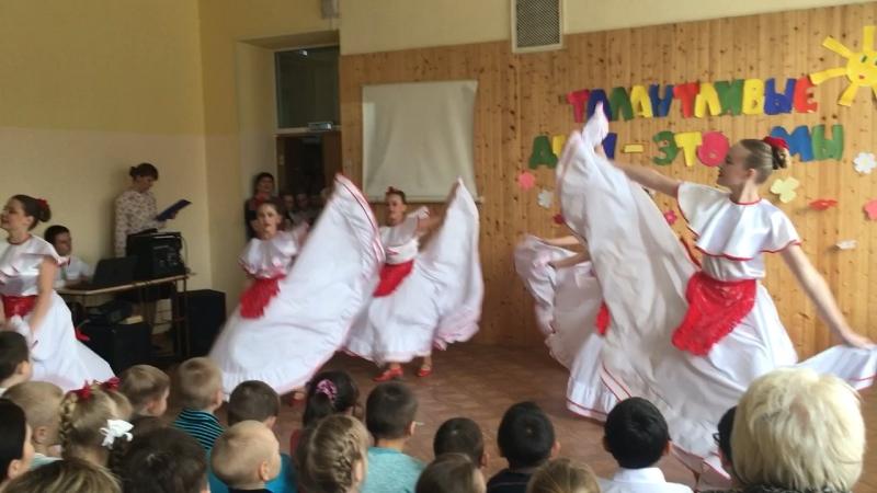 Мексиканский танец «Авалюлька»16 апреля 2018 год