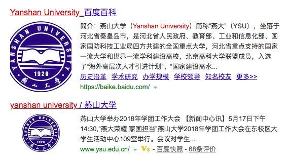 Как выбрать университет для учебы в Китае?