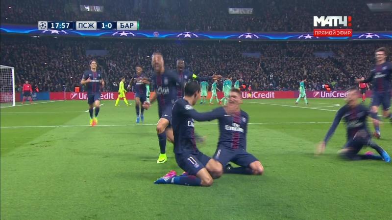 PSG-Barcelona Di Maria 1-0