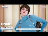 SALE_ Ксения Чилингарова в «Магазине на диване»  в «Цветном»