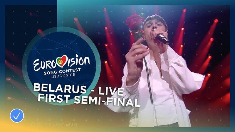 08. ALEKSEEV (Білорусь) - Forever | Перший півфінал Eurovision 2018