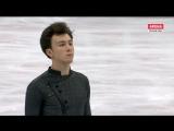 Rostelecom Cup 2017. Men - FР. Dmitri ALIEV