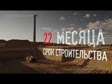АЭРОПОРТ в Симферополе ГОТОВ! Факты, цифры и проверка ИЗНУТРИ  Крым 2018  Открытие нового аэропорта