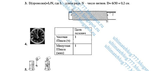 стереометрия ткачук решебник