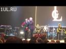 Григорий Лепс и Сергей Морозов на концерта в Ульяновске, 10 декабря 2017