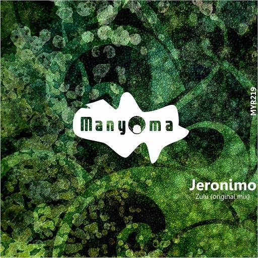 Jeronimo альбом Zulu