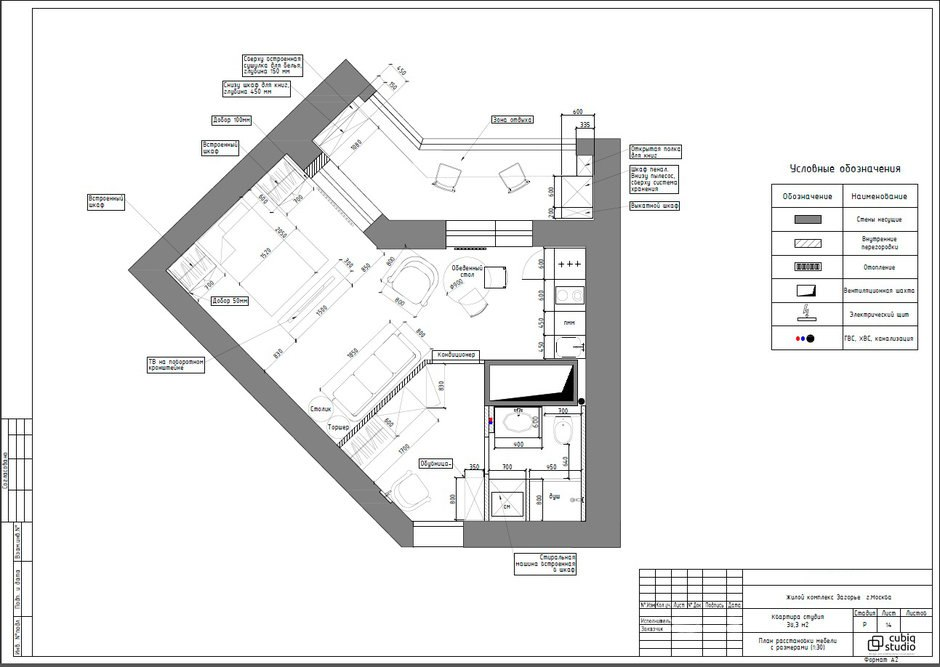 Проект квартиры 38 м нестандартной планировки.