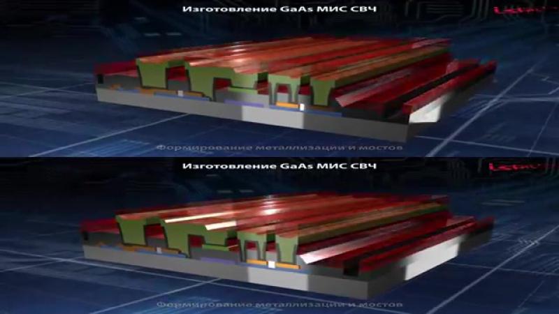3D видео. Визуализация процесса создания модулей АФАР.