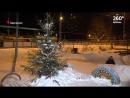 С виражами и поворотами! Жители Одинцова своими силами сделали горку, которую полюбил весь город