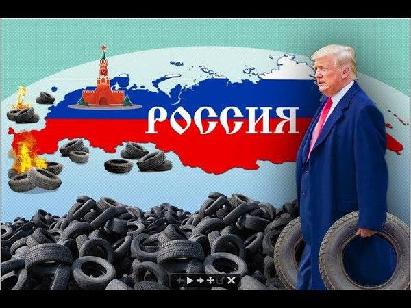 События в Армении - США решили взрывать периметр?