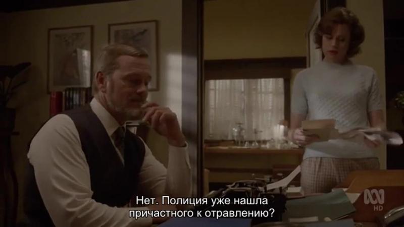 Доктор Блейк, 5 сезон 1 серия