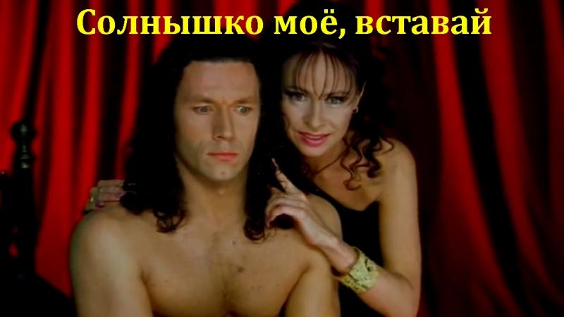 Марина Хлебникова - Солнышко моё, вставай ♥♫♥ (720p) ✔