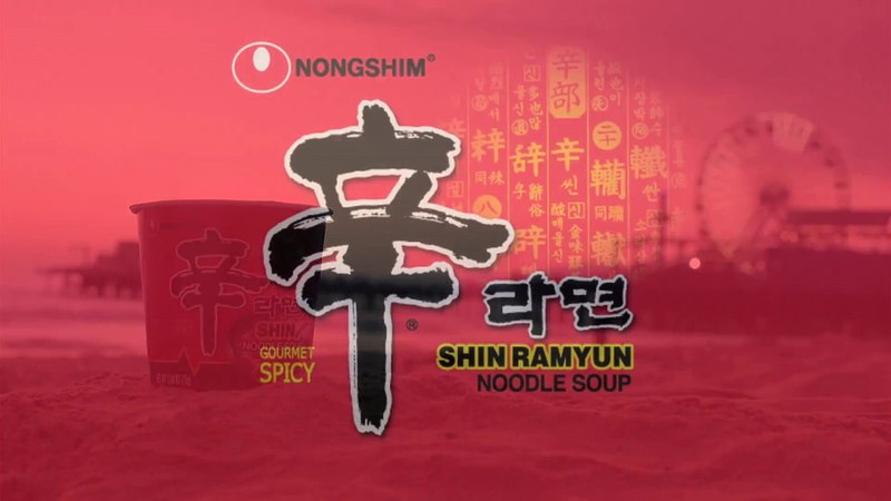 The Sound of Delicious Shin Ramyun
