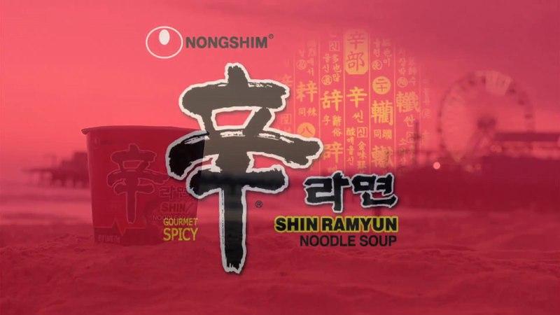 The Sound of Delicious Shin Ramyun