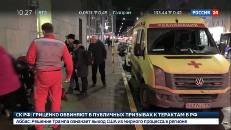Шведов удивило появление в Стокгольме российской неотложки - Россия 24