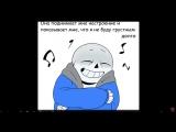Счастливая песня Санса