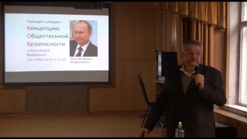 Корабль Трезвости Речников им.адмирала Н.Д.Сергеева
