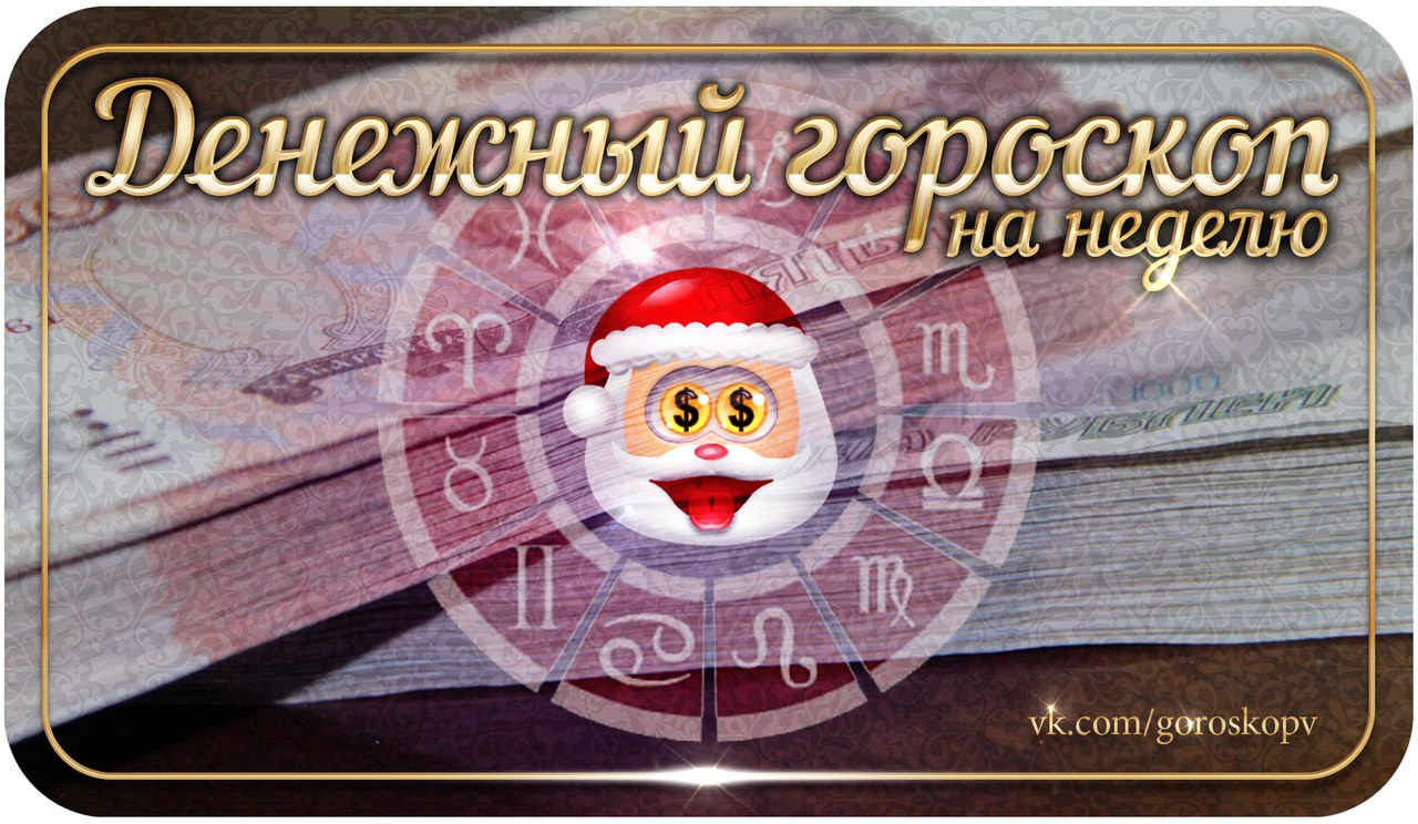 https://pp.userapi.com/c840623/v840623676/415a1/lpb5-K2mtyg.jpg