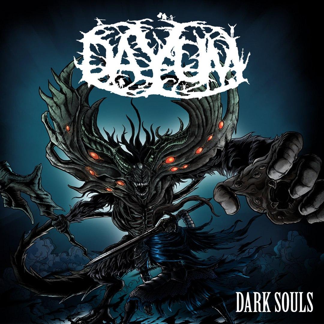 Dayum - Dark Souls (2017)