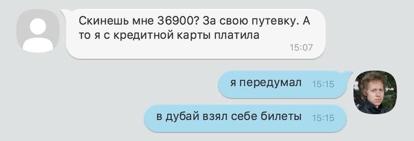 Андрей Углев | Москва