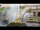 Запуск фонтанов в Петергофе_05.08.17