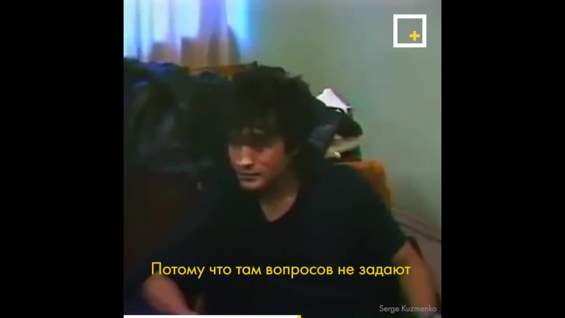 Спустя 28 лет с этого интервью слова Виктора Цоя остаются актуальными