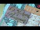 Создание мужской скрап открытки Эмбоссинг