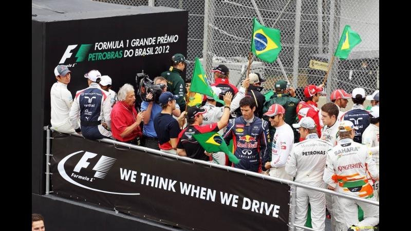 25.11.2012 г. Гран-При Бразилии,Интерлагос. Гонка