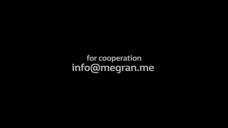 Компания Мегран (MeGran company)