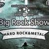 1.02.2018 / Big Rock Show / клуб ГОРОД бол.зал