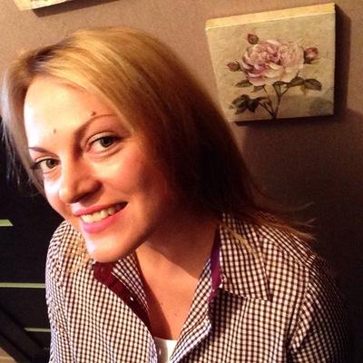 Ксения Автухова