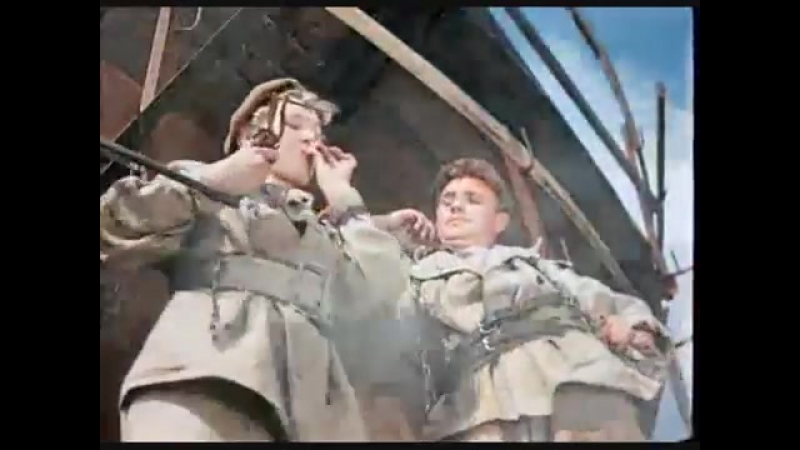 Марш монтажников - высотников (из к/ф Высота, 1957 г.)