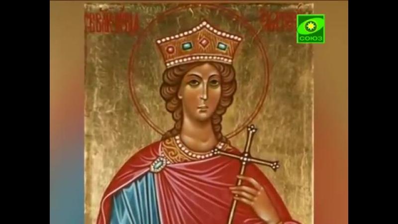 Великомученица Екатерина (из цикла Именины)