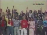 Рок-Ателье Криса Кельми - Замыкая круг
