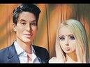 Погоня за идеалом Джексон Кардашьян Барби и Кен