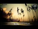 21 - гIа. Саламат бин АкваIах дийцар. (Дела реза хуьлда цунна). АБУ-ХАЛИД.mp4