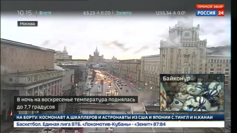 Температура в Москве в ночь на 17 декабря побила исторический рекорд Россия 24