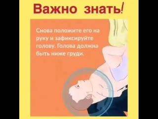 Voprosi_mam_27532852_217886435451318_1901274682116538368_n.mp4