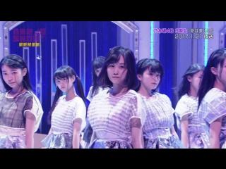 AKB48 SHOW! Remix ep08 (Nogizaka46 SHOW! Remix) от 9-го декабря 2017 года