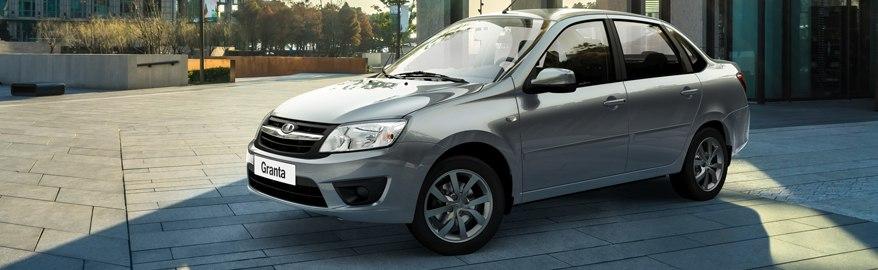 Granta City — новая Lada за 492 400 рублей