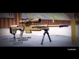 The impact of precision. Снайперские винтовки HAENEL RS8-9.