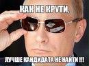 Александр Князев фото #36