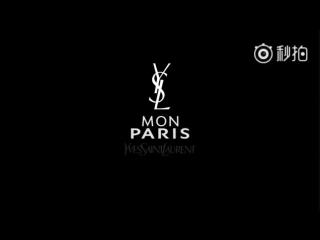 [VIDEO] 180507 Tao x YSL Mon Paris perfume