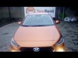 TopRent Автопрокат. Обзор Hyundai Solaris 2017
