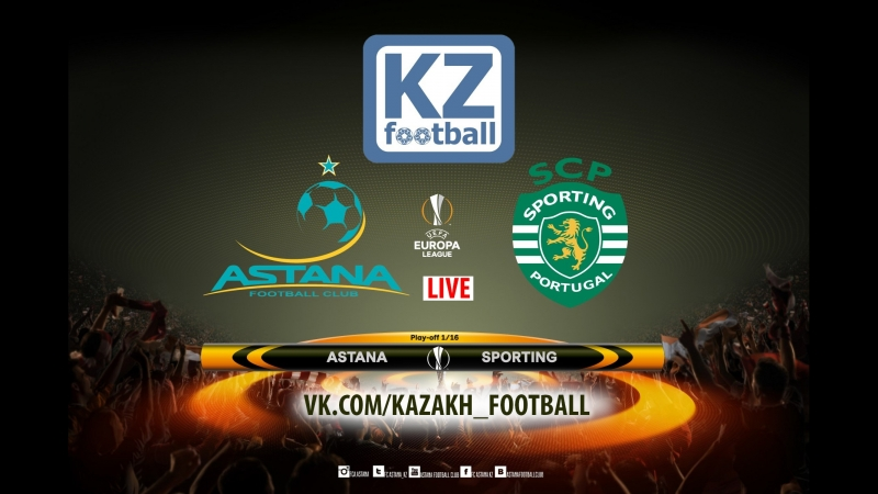 KZ football vk.comkazak_football